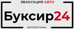 Буксир24, Тверь Logo